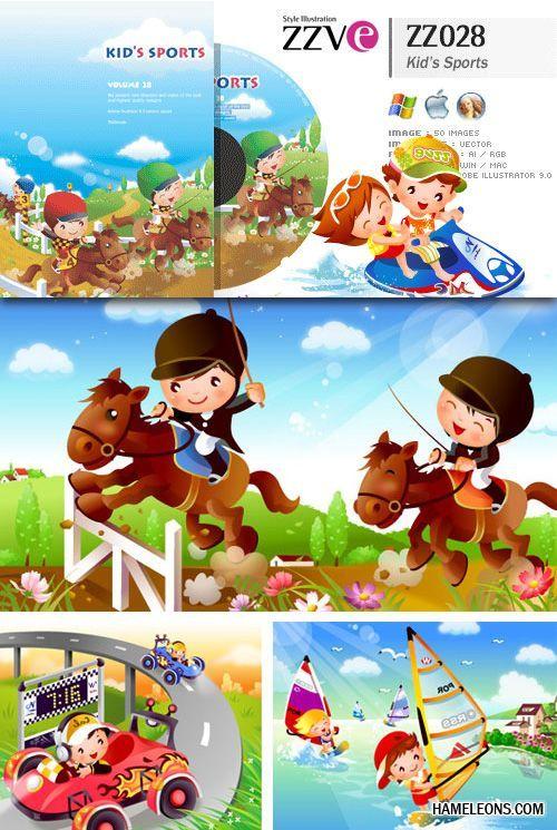 Детский спорт - векторный сборник | ZZVe 028 Kid's Sports