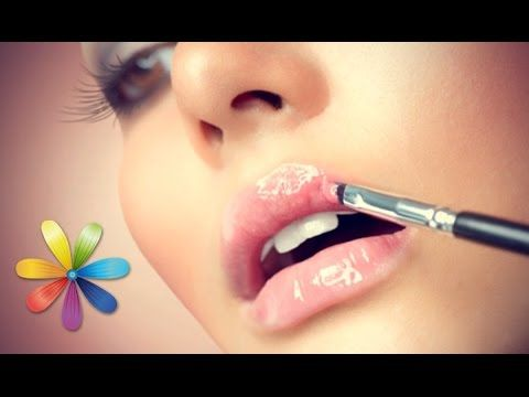 Сделайте идеальные губы сами! – Все буде добре – Выпуск 660 – 27.08.15 - YouTube