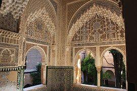 Alhambra, Ventana, Recargado, Interior