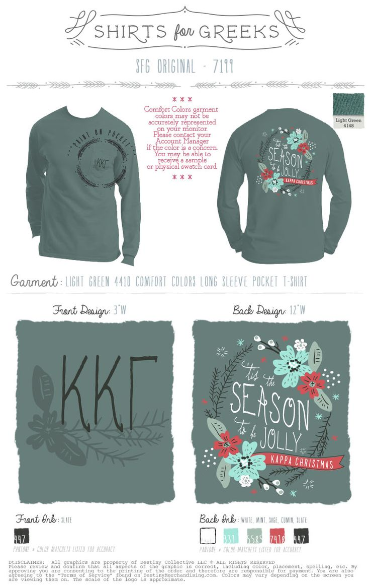 Tis The Season | To Be Jolly | Kappa Christmas | Socials | Mixers | KKG | Kappa Kappa Gamma | Sorority Life | Sisterhood | shirtsforgreeks.com