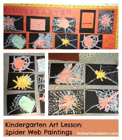 Kindergarten art lesson: spider web lines, spider collage - teach kindergarten lines, painting, cutting, and gluing