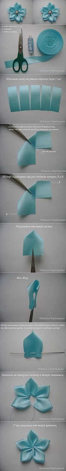 http://www.icreativeideas.com/how-to-make-pretty-satin-… na Stylowi.pl
