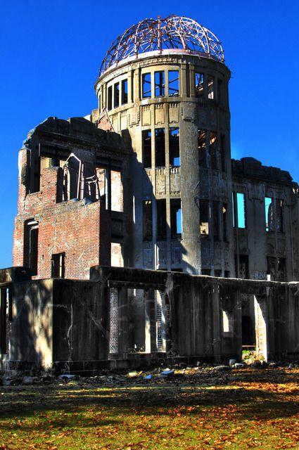 the World Heritage, Hiroshima Peace Memorial (Atomic Bomb Dome) in Hiroshima, Japan