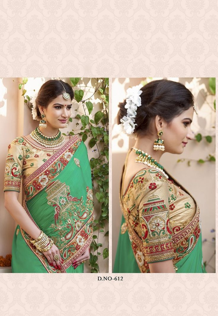 Green Silk embroidered designer bridal Sarees & Designer Blouse Matrerial, Saree crafted with heavy multi color thread embroidery along with embroidered lase patch border. Saree with Art Silk embroidered designer blouse material.