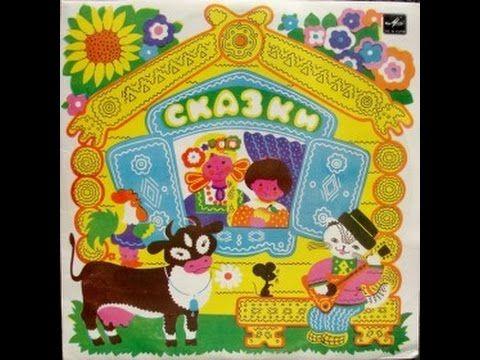 Кот, петух и лиса - аудиосказка для детей - детские аудио сказки