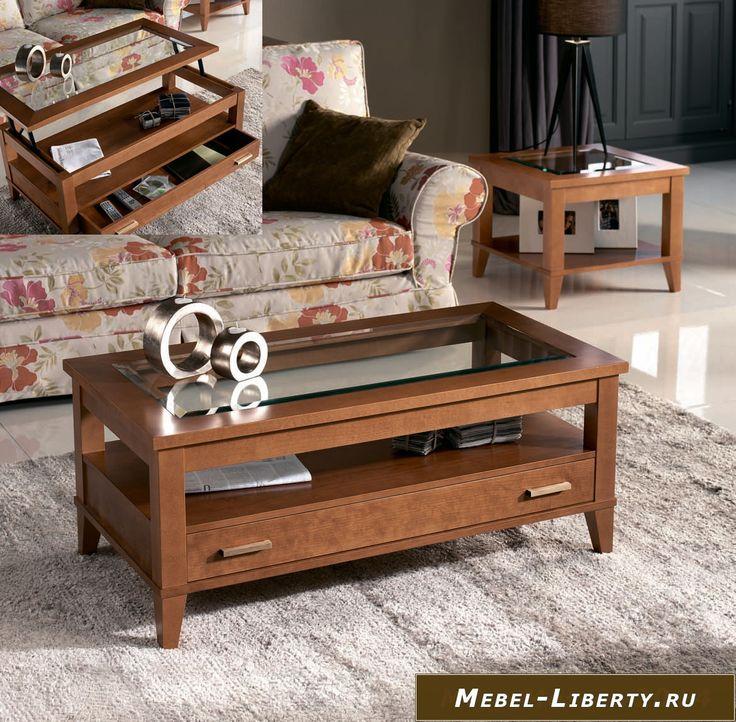 Panamar: стол-трансформер журнальный центральный (орех) - мебель либерти: италии и испании