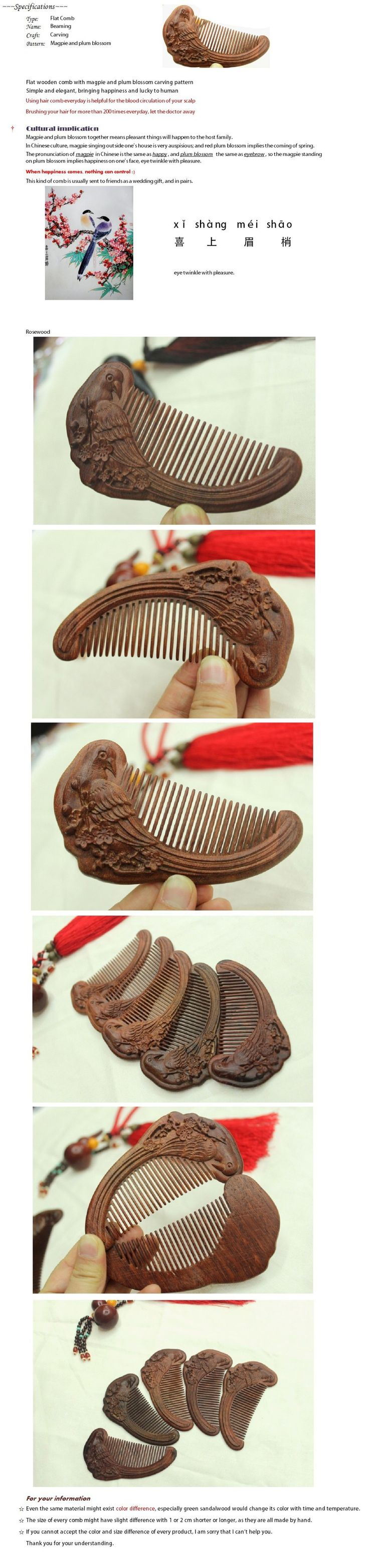 Chinese style natural wooden hair comb flat magpie plum blossom pattern carving craft rosewood wedding gift