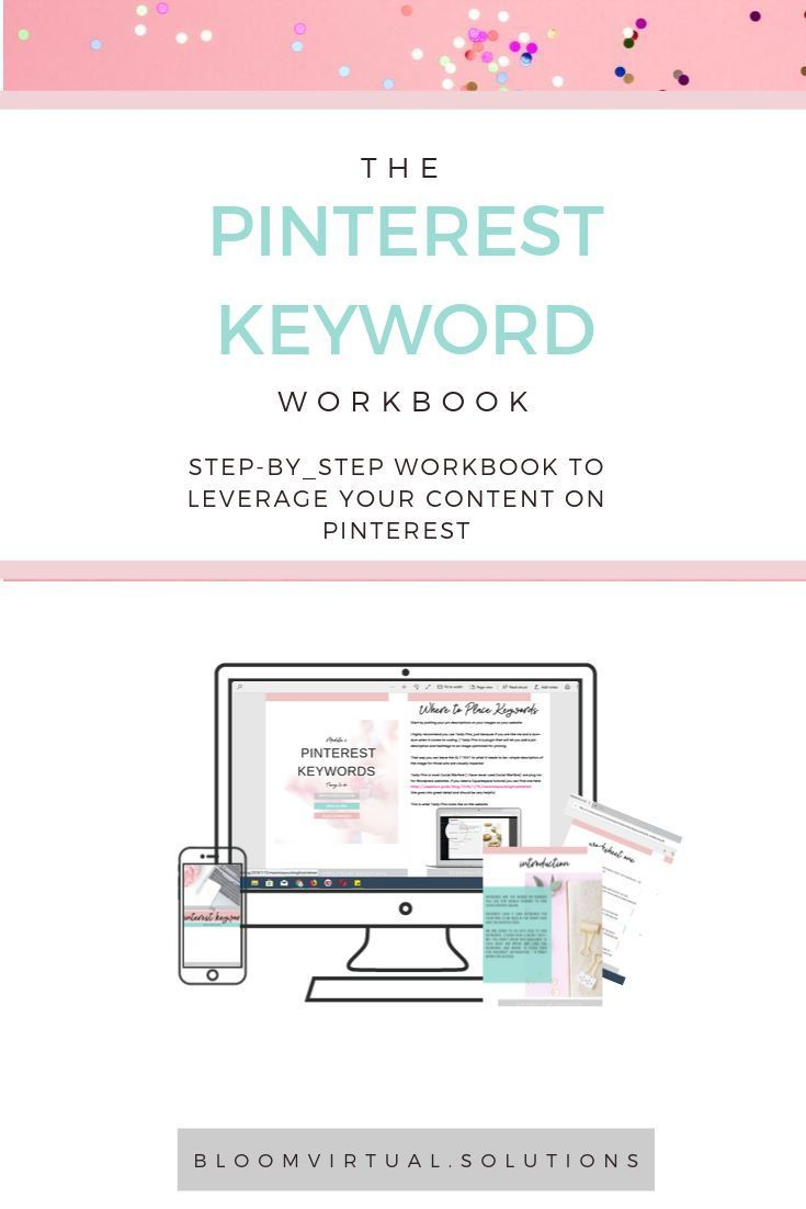 Das Pinterest Keywording E-Workbook