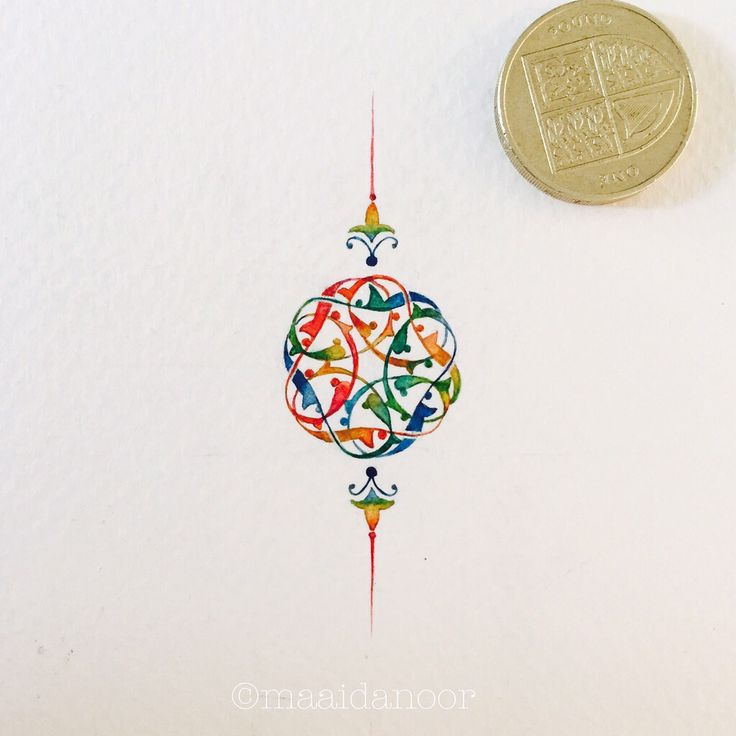 Love everything about it! ☺️ That's 1cm diameter. #islamicart #watercolour…