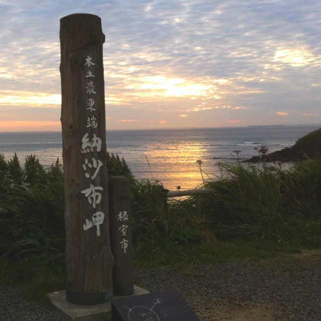 This is the Nosappu cape at the easternmost tip of Japan in Hokkaido.