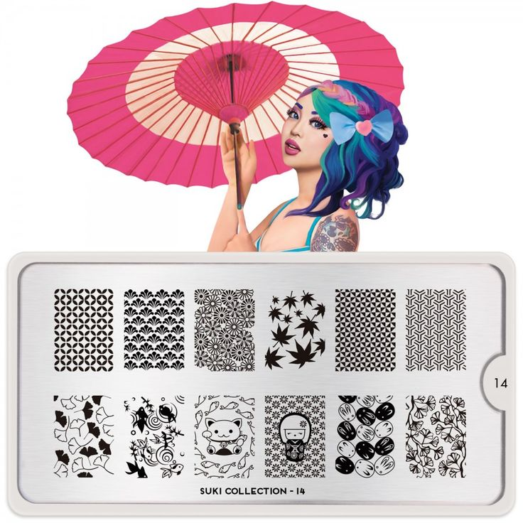 Suki Plate Collection 14