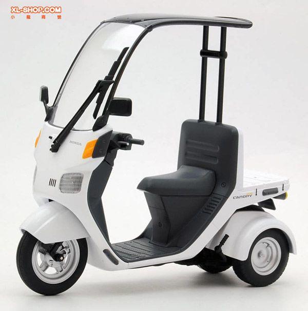 Honda Скутер трехколесный #10