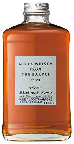 Nikka Whisky du canon blended malt: Nikka Whisky du canon blended malt