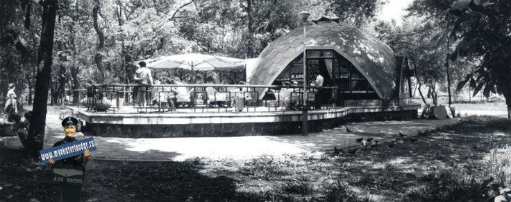 """Краснодар. Горпарк, Кафе """"Мороженое"""", 1987 год"""