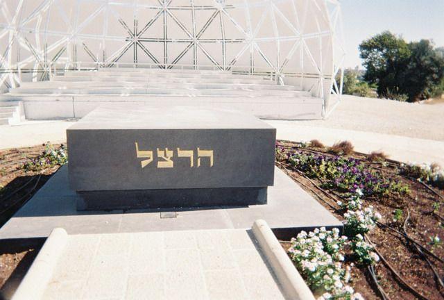 Herald's Theodore Herzl in the Hertzel Hill
