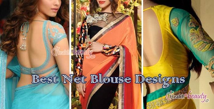 Beautiful Saree Net Blouse Designs with Net Back and Net Sleeves for Wedding 2015