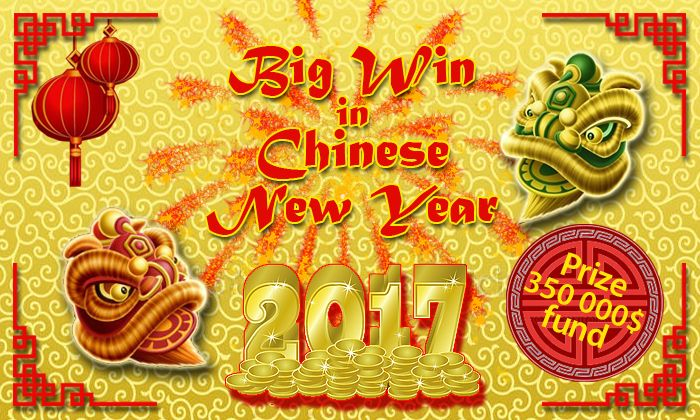 Specially to #Chinese #New #Year #Aristocrat #casino software provider has opened the #prized #fund of $350000 at #Double #Happiness #slot #machine and offers x2 multipliers for the second #winning. Sign up at any from ☝4 #online #casinos #huge #wins are ⌛waiting for you! The sale is valid due to 11 of February