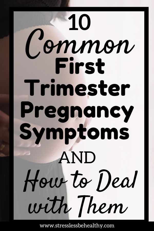 Curious about whether the first trimester pregnancy symptoms you have are normal, or how …   – surviving pregnancy