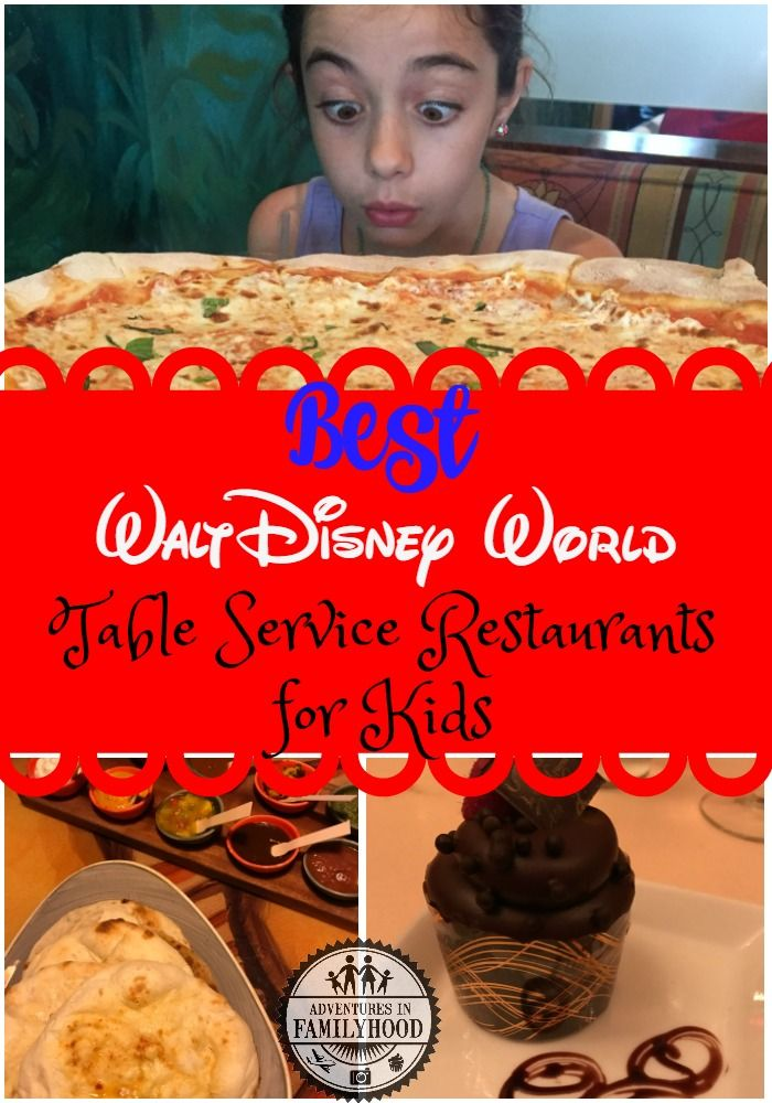 Five restaurant suggestions for table service dining at Walt Disney World with kids | Disney Dining | Disney with Kids via @Advinfamilyhood
