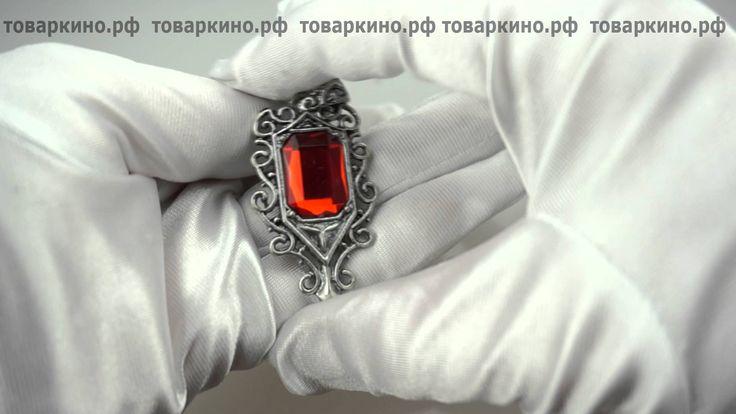 Кулон Изабель Лайтвуд