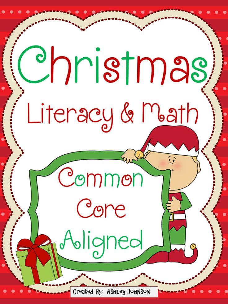 Christmas Literacy and Math activities Common Core aligned. This packet is a great way to get your students engaged in Christmas Literacy and Math themed activities. This unit can be taught in whole group, literacy centers, Guided Math, and Math Stations. Common Core Aligned. $