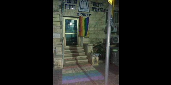 "Israeli Rabbi Broadly Condemned After Saying Homosexuality is a Crime ""Punishable by Death"""