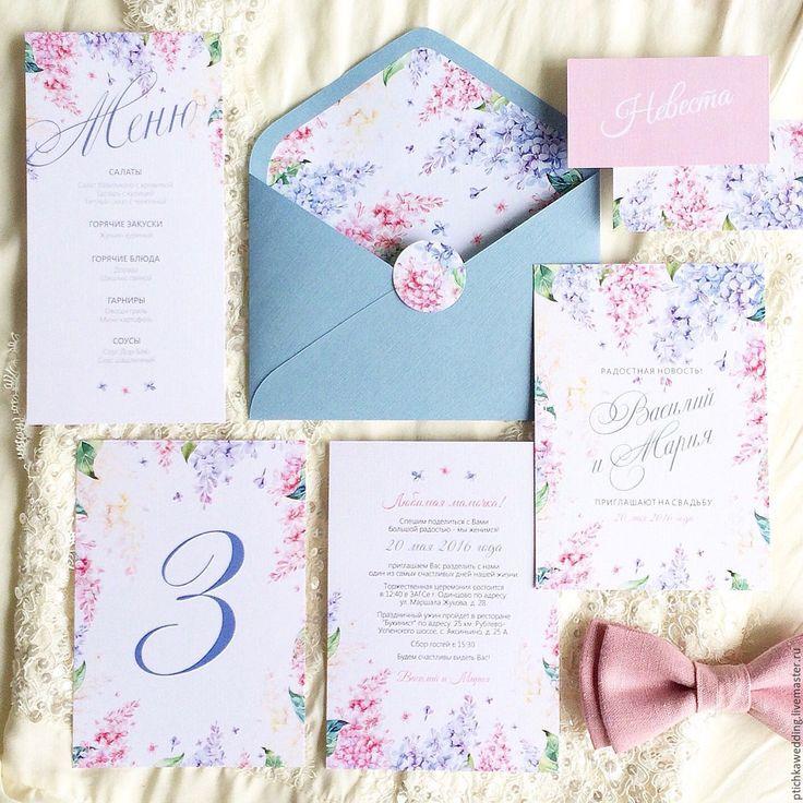 Купить Акварельные цветочные свадебные розово-сиреневые приглашения Сирень - свадьба москва, приглашение акварель