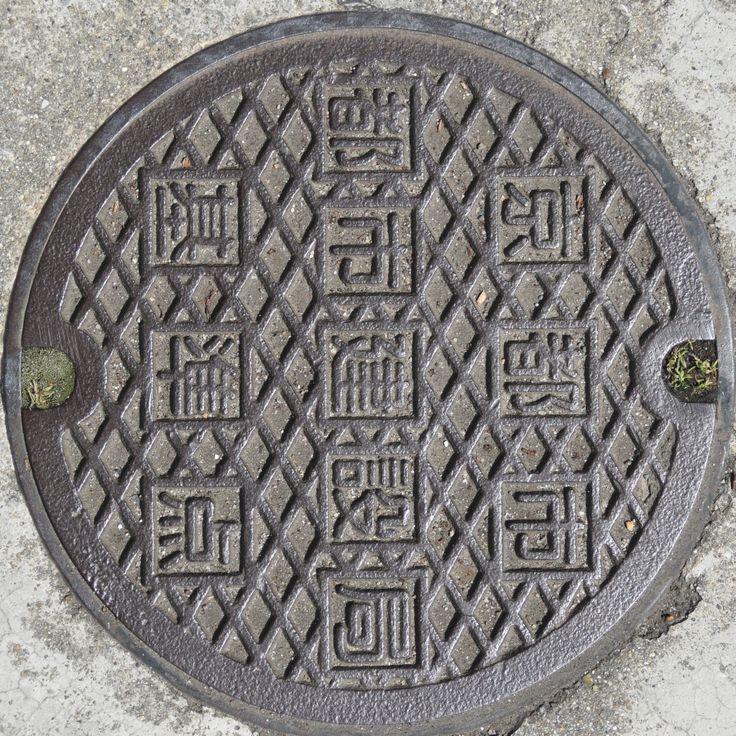 #art_on_the_ground #manholeunited #manholejp #manhole #gullydeckel #manholecover #tapa #tombino #kumlokk #putdeksel #lookdown #lookingdown #cooljapan #drainspotting #pitlid #manholestagram #dole #dolendeckel #japan