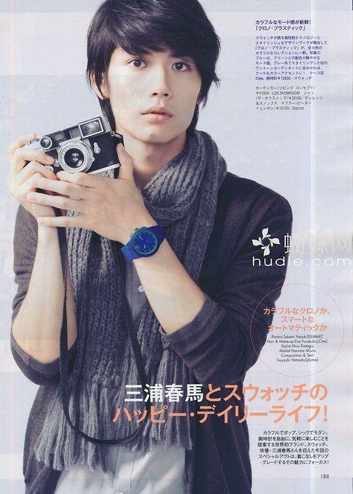 Miura Haruma | Men's Non-No, Japanese fashion
