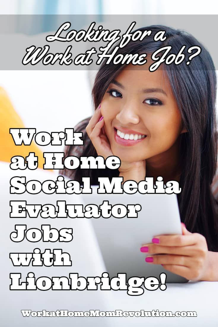 56d4803eaed43fc259b0d2bba6562330 - Lionbridge Social Media Evaluator Application