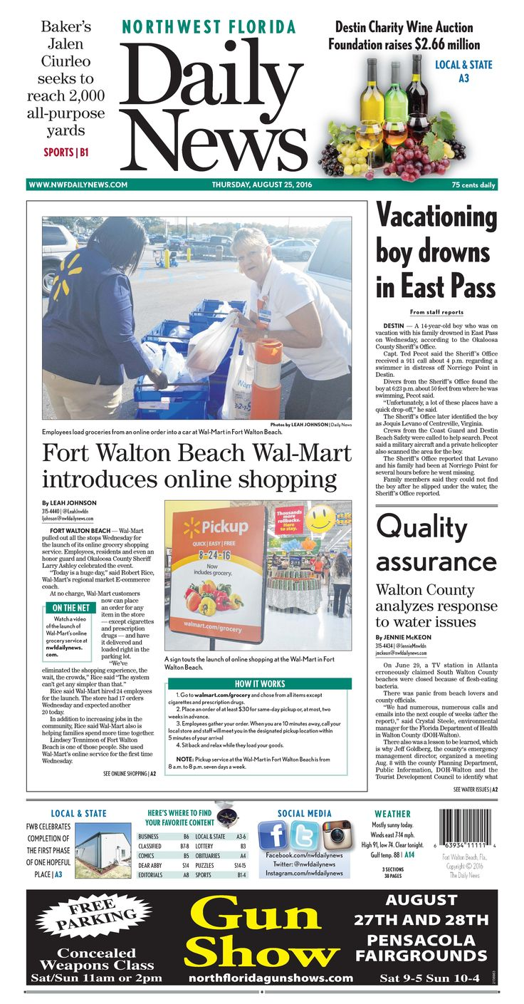The Aug. 25, 2016, front page of the Northwest Florida Daily News: Fort Walton Beach Wal-Mart introduces online shopping