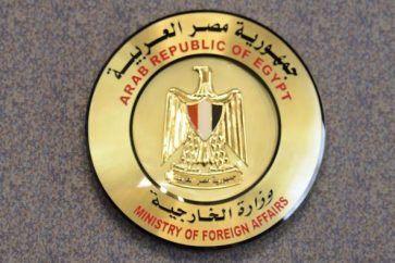 ministerio exteriores de egipto