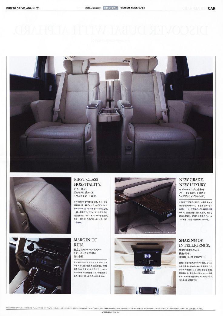 https://flic.kr/p/SDW233 | Toyota Alphard in Dubai, Toyotown Premium; 2015_2 (japanese lang.)