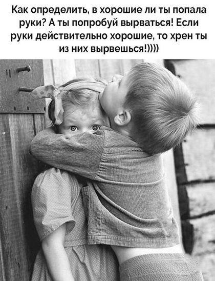 АСТРОЛОГИЧЕСКИЙ ЮМОР В КАРТИНКАХ ВЫПУСК № 24   Смешные ...