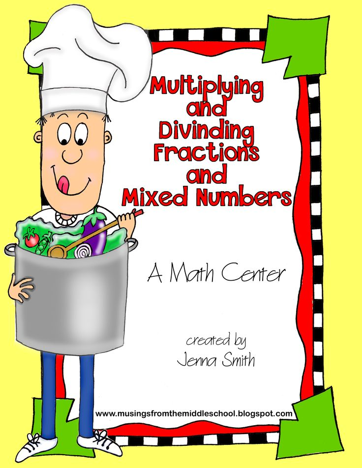 Multiplying and Dividing Fractions and Mixed Numbers Activity - makes a great center or performance assessment!