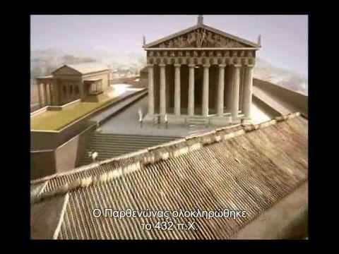 Parthenon-Παρθενωνας - YouTube
