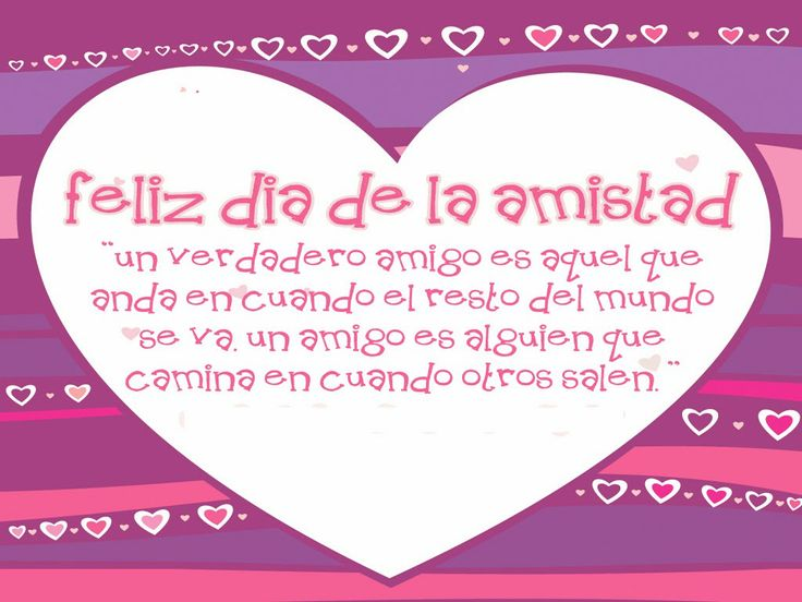 14 best images about frases para toda ocacion on - Postales dia de san valentin ...