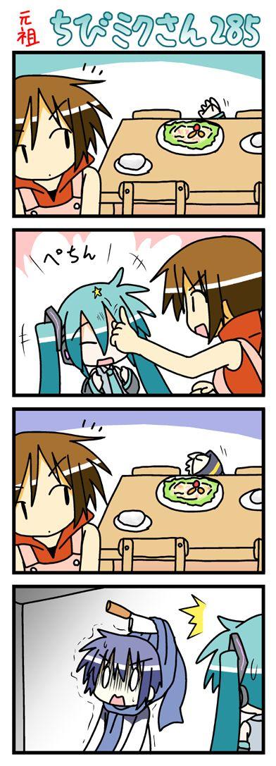 Haha...oh Meiko.....