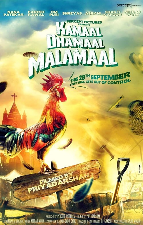 "Here is the First Look Poster of 2012 Hindi Comedy Film ""Kamaal Dhamaal Malamaal"" starring Nana Patekar, Shreyas Talpade and Paresh Rawal in lead roles. The movie is directed by Priyadarshan and produced by Percept Picture Company."