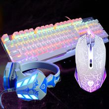 Like and Share  Wrangler 104 keys colorful backlight mechanical keyboard+Macro definition mouse+limited edition Luminous headset 3 in 1 set     Buy one here---> https://shoptabletpcs.com/products/wrangler-104-keys-colorful-backlight-mechanical-keyboardmacro-definition-mouselimited-edition-luminous-headset-3-in-1-set/ + Up to 18% Cashback     Tag a friend who would love this!
