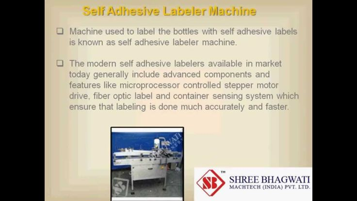 This video is all about on Various Labeling Machines by www.bhagwatipharma.com. Watch out this video to get yourself educated about Labeling Machine including Sticker Labelling Machine, Shrink Sleeve Applicator Machine, Self Adhesive Labeler Machine by Shree Bhagwati Machtech Pvt. Ltd., India.