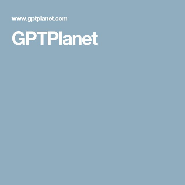 GPTPlanet
