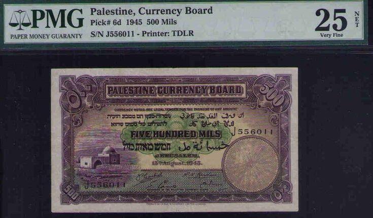 Palestine, Currency Board 1945 500 Mils, PMG 25 VF, British Mandate Pick #6d