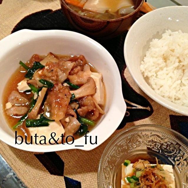賞味期限間近な豆腐を全部使い切りたかったので、豆腐いっぱいレシピでーーす - 4件のもぐもぐ - 豚肉ニラ豆腐のニンニク炒め、春雨ワンタンスープ♡ by gomami240