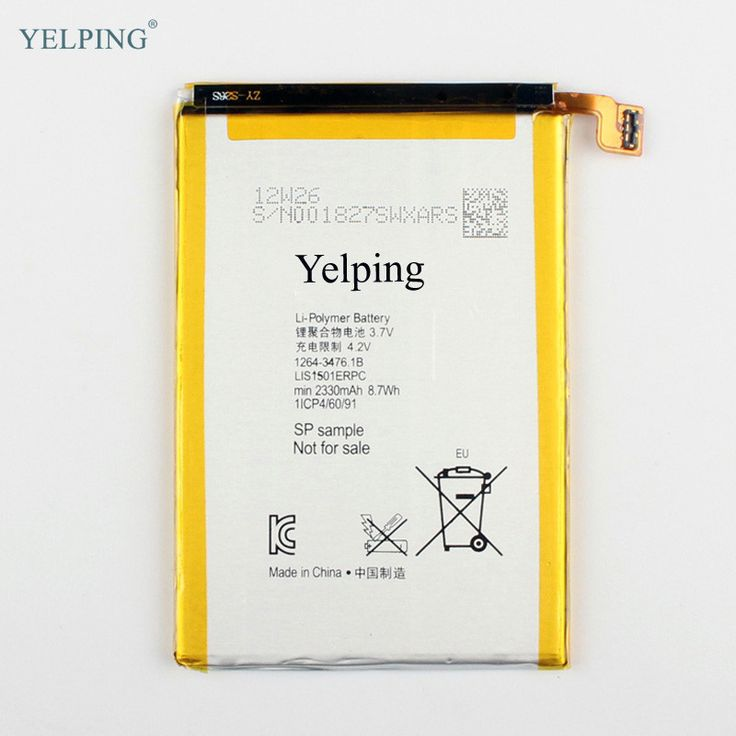Yelping LIS1501ERPC Mobile Phone Battery For Sony L35h Xperia ZL Odin C650X Xperia X Xperia ZQ Built-in Battery 2330mAh