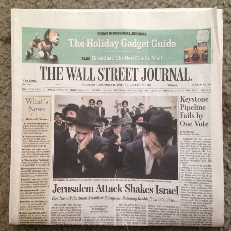 wsj wall street journal newspaper wednesday november 19 on wall street journal id=75824