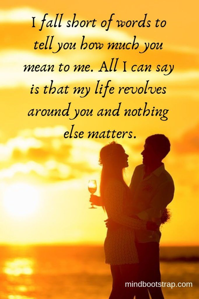 400+ Best Romantic Quotes That Express Your Love ...