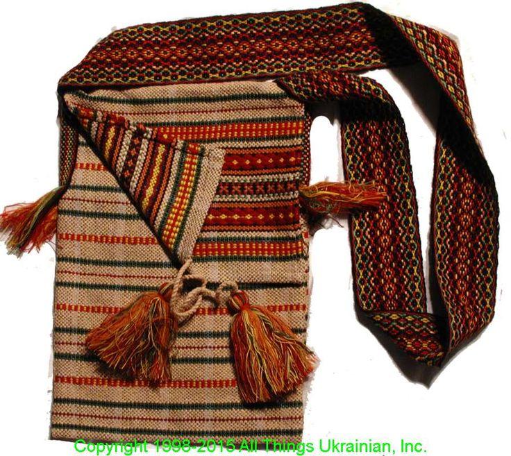 AllThingsUkrainian.com Handbage # HB1561