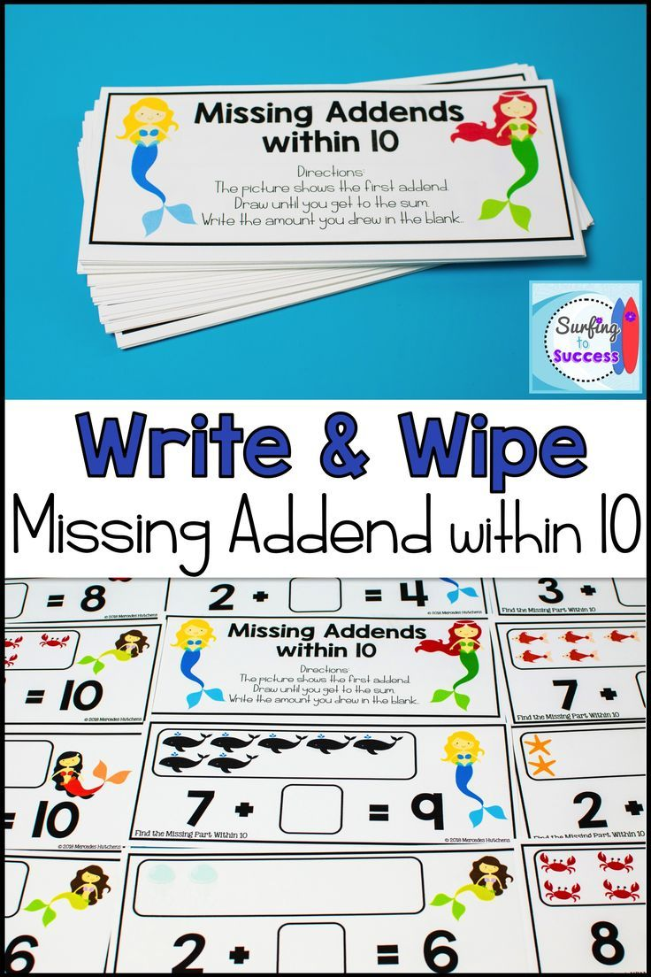 Missing Part Write and Wipe: Find the Missing Addend within 10 ...