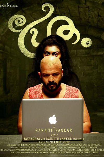 Director: Ranjith Sankar Stars: Jayasurya, Govind Padmasoorya, Aju Varghese Genres: Comedy | Horror | Mystery Three friends runs a beachfront hotel leaving their jobs. Now their hotel is haunted by a paranormal phenomena. A cold reading psychic John Don Bosco enters their life and Clara's phantom's realm to solve the troubling mystery. Pretham (2016) Malayalam…Read more →